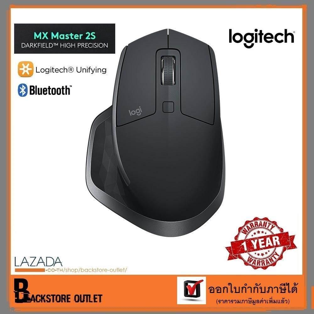 Logitech MX Master 2S Wireless Mouse/Bluetooth Mouse for Mac and Windows -  เม้าส์ไร้สายสองระบบ บลูทูธและ Unifying แบตรีชาร์ท- สีเทากราไฟท์ Graphite