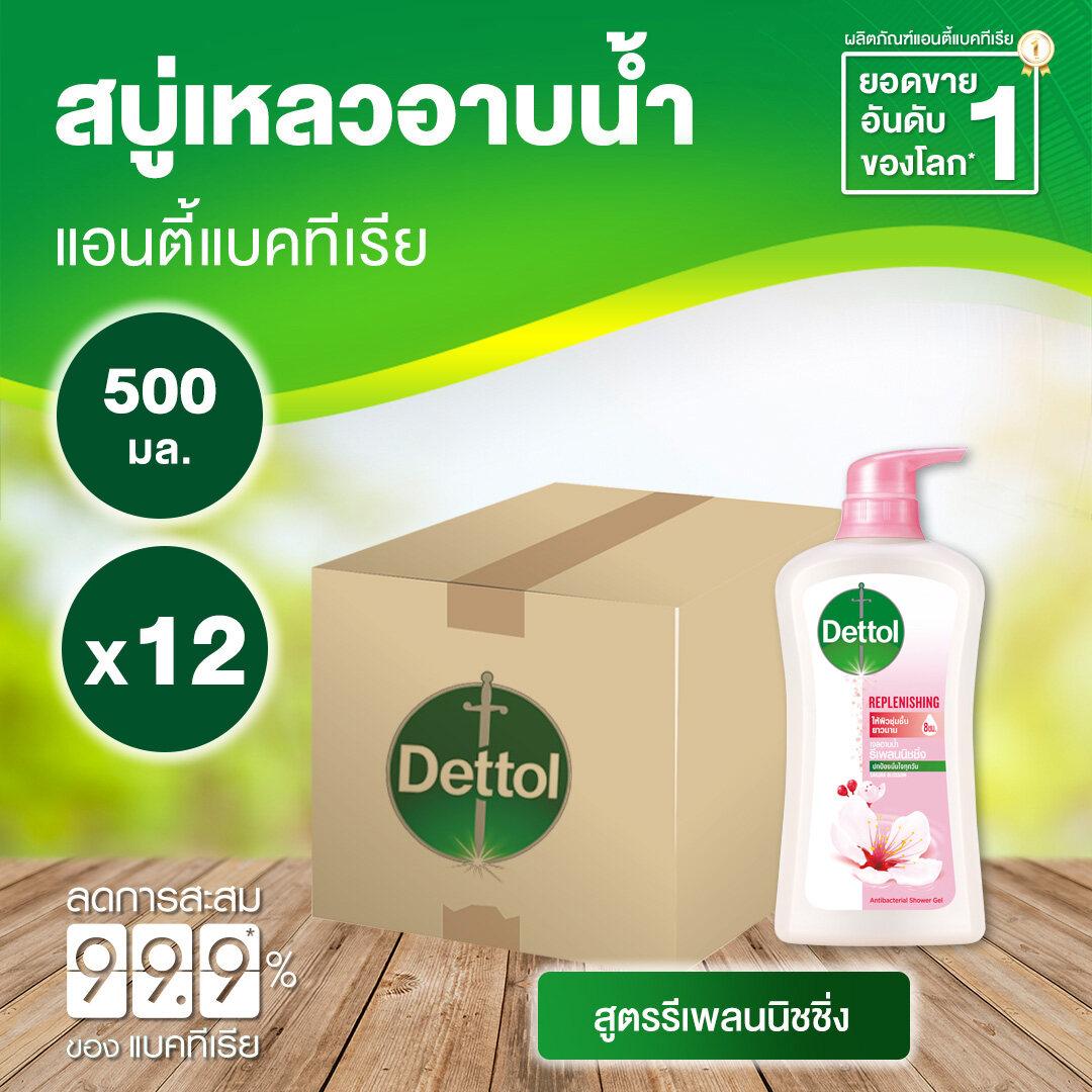 เดทตอล สบู่เหลวอาบน้ำ แอนตี้แบคทีเรีย สูตรรีเพลนนิชชิ่ง 500 มล. x 12 ขวด Dettol Shower Gel Anti-bacteria Replenishing 500 ml. x 12