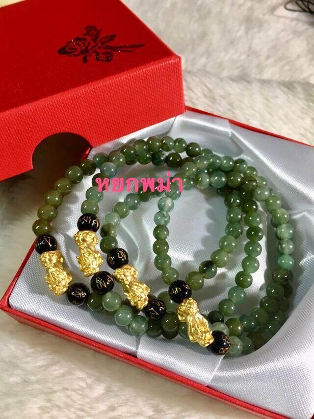 หินมงคล ปี่เซียะทองคำแท้ 99.99% By Jinda Gold.