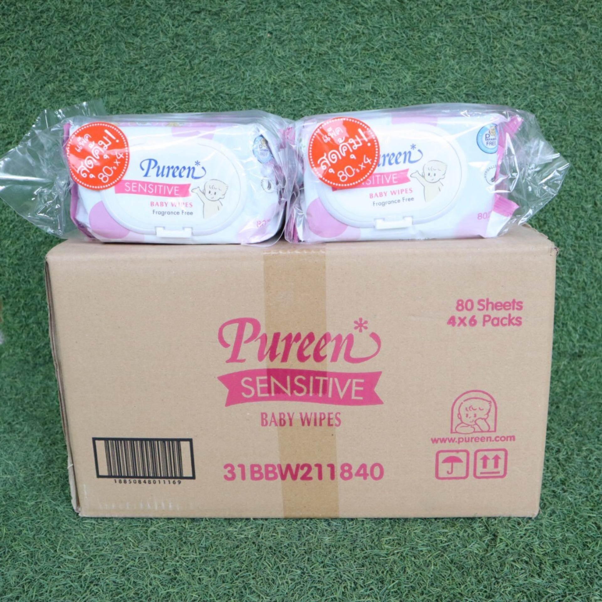 โปรโมชั่น ขายยกลัง Pureen Baby Wipes ผ้าเช็ดทำความสะอาด สูตร Sensitive 80 แผ่น ( แพ็ค 4 x 6 ) สีชมพู
