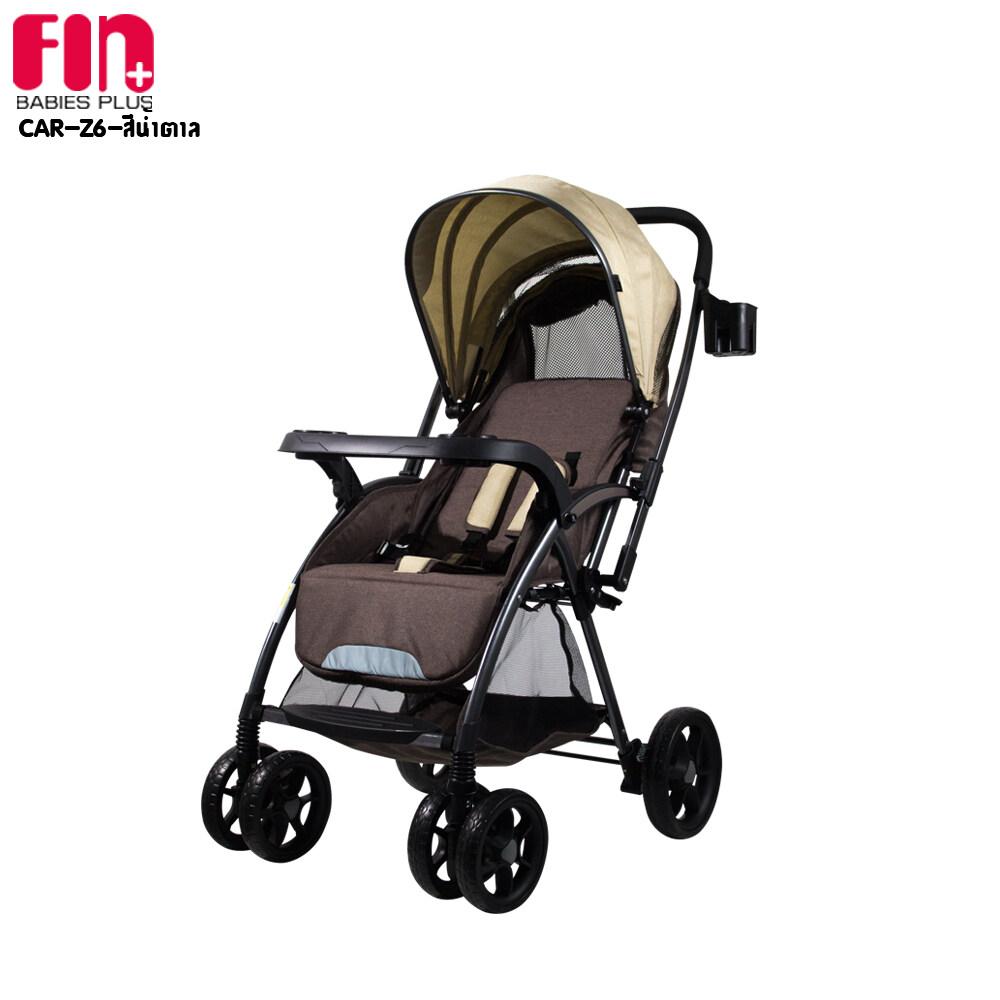Fin รถเข็นเด็กแรกเกิด พกพาง่าย เข็นได้ 2ทาง รองรับน้ำหนักได้ถึง 30กก. รุุ่น Car-Z6 Edmo.