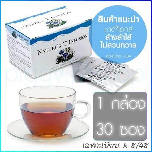 Unicity Nature's tea ชาเนเจอร์ที ยูนิซิตี้ ชายูนิ ชาล้างลำไส้ ขนาด 30 ซอง 1 กล่อง