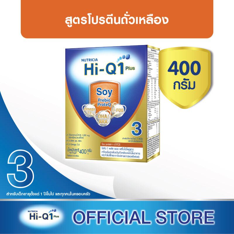 รีวิว นมผง Hi-Q Soy ไฮคิว 1 พลัส ซอย พรีไบโอโพรเทก 400 กรัม (นมสูตรเฉพาะ ช่วงวัยที่ 3)