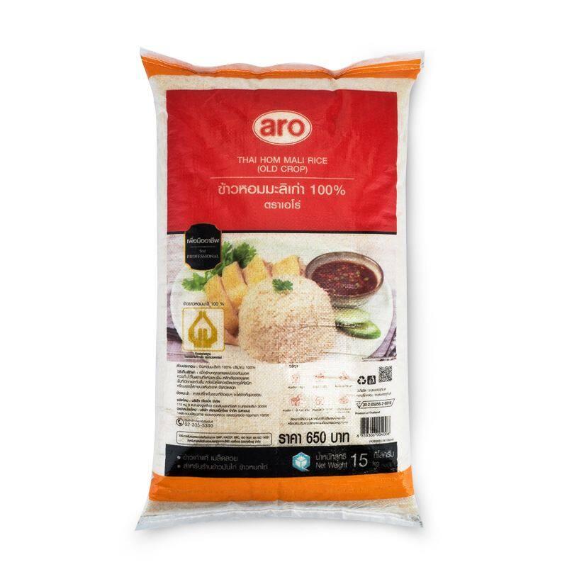 เอโร่ ข้าวหอมมะลิเก่า100% ขนาด 15 กิโลกรัม/aroma 100% Old Jasmine Rice Size 15 Kg..