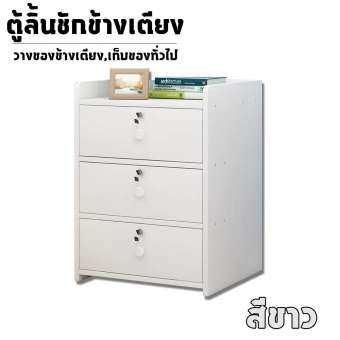 ลิ้นชัก ตู้วินเทจ ตู้เก็บของอเนกประสงค์ ตู้ข้างเตียง  ทำจากไม้แท้ ทนทาน ไม้เนื้อแข็ง เกรด A ( 3 ลิ้นชัก รุ่น P 30 ) ขนาด 36.5 x 30 x 48 cm-