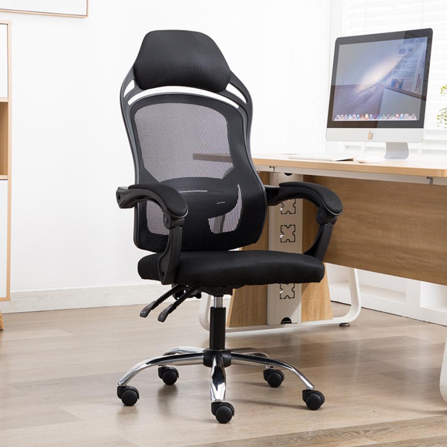 Erland เก้าอี้สำนักงาน เก้าอี้ตาข่าย เก้าอี้ทำงาน เก้าอี้ขาเหล็ก ดีไซน์หรูหรา แข็งแรงทนทาน Modern Style Chair