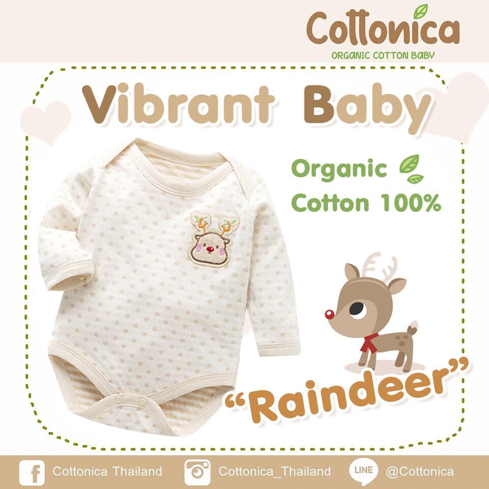 ซื้อที่ไหน Baby Raindeer Bodysuit ชุดบอดี้สูทเด็ก รอมเปอร์ เสื้อผ้าเด็กอ่อน ชุดนอนเด็ก ชุดเด็กทารก ชุดเด็กแรกเกิด ออร์แกนิค (Organic Cotton)