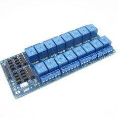 ราคา 5V 16 Channel Relay Module For Arduino Arm Pic Avr Dsp Electronic Relay Plate Belt Optocoupler Isolation สีน้ำเงิน 1 ชิ้น ใหม่