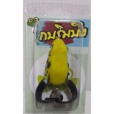 ขาย ซื้อ ออนไลน์ กบริมบึง กบยางตีนตบสีเหลือง 1 ตัว