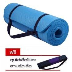 ขาย เสื่อโยคะ หนา 10มิล ขนาด 183X61 Cm สีน้ำเงิน ใน กรุงเทพมหานคร