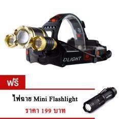 ราคา 10000Lm Led 3 T6 Zoom Waterproof Headlamp ไฟฉายคาดศีรษะ 3 หัวไฟ เปิด ปิด ได้ 4 Function พร้อมแบตเตอรี่และสายชาร์ต สีดำ แถมฟรี ไฟฉาย Mini Led Flashlight 1 ชิ้น กรุงเทพมหานคร