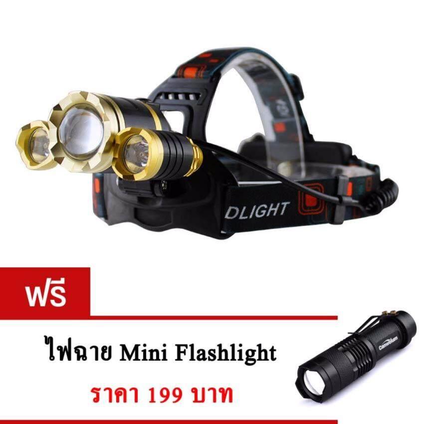ขาย ซื้อ 10000Lm Led 3 T6 Zoom Waterproof Headlamp ไฟฉายคาดศีรษะ 3 หัวไฟ เปิด ปิด ได้ 4 Function พร้อมแบตเตอรี่และสายชาร์ต สีทอง แถมฟรี ไฟฉาย Mini Led Flashlight 1 ชิ้น ใน กรุงเทพมหานคร