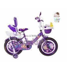 ขาย Ladylazyจักรยานเด็กเจ้าหญิงแสนสวย 12 No 1818 ราคาถูกที่สุด