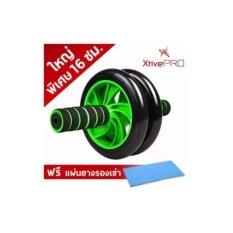 โปรโมชั่น 16 Cm Green ลูกกลิ้งบริหารหน้าท้อง Ab Wheel แบบล้อคู่ สีเขียว ถูก