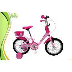 ราคา จักรยาน 16 La Bunny Cute สีชมพู