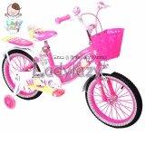 ราคา Ladylazyจักรยานเด็กลายวัวน้อยน่ารัก 16 No Fa210 สีชมพู ใหม่