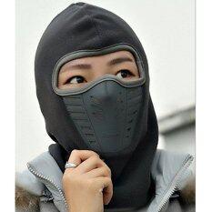ขาย 199 หน้ากากกันฝุ่น ผ้าพันคอกันหนาว โม่งคลุมหัว หมวกผ้าคลุมศรีษะ Face Mask โม่งคลุมหัวก่อนใส่หมวกกันน็อค หมวกสวมรองหมวกกันน็อก หมวกคลุมก่อนใส่หมวกกันน๊อค เป็นต้นฉบับ