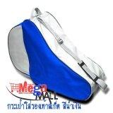 ส่วนลด กระเป๋า ใส่รองเท้าสเก็ต แบบ 2 ชั้น พิเศษ สีน้ำเงิน