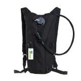 2 5L Hydration Pack Water Backpack Bladder Bag Black เป็นต้นฉบับ