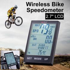 ทบทวน 2 7 นิ้วจอแอลซีดีคอมพิวเตอร์ไร้สายดิจิตอลกันน้ำมอเตอร์ไซค์รถจักรยาน Speedo วัดระยะทาง Cs450 นานาชาติ