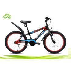 ราคา จักรยานเด็ก 20 Tiger Maximusthunder เป็นต้นฉบับ