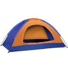 ขาย 200Cm 120Cm 110Cm Single Tents Camping Beach Outings Outdoor Camping Outdoor Supplies Rainproof Breathable Fishing Tent Intl เป็นต้นฉบับ