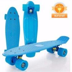 ส่วนลด 22 X 6 นิ้ว Penny Skateboard เพนนี สเก็ตบอร์ด สีฟ้า