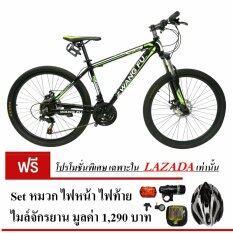 ราคา จักรยานเสือภูเขา 24 สปีด ตัวถังอลูมิเนียม โช๊คปรับระดับความหนืด วงล้ออลูมิเนียม 2ชั้น ใหม่ล่าสุด