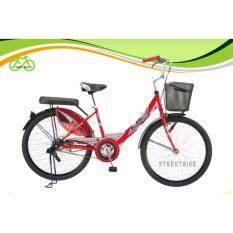 ขาย จักรยานแม่บ้าน 24 La City Red ใหม่