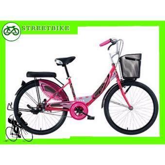 จักรยานแม่บ้าน 24\ LA City Pink