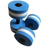 ราคา 2Pcs Water Aerobics Dumbbells Eva Aquatic Barbell Fitness Aqua Pool Exercise Intl ออนไลน์ จีน