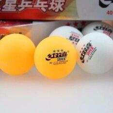 ลูกปิงปอง 3 ดาว Dhsของแท้ ขนาด 40mm 1กล่อง (6ลูก) By Orange Milk Tea.