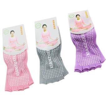 3 คู่สีผสม 5นิ้วเปิดนิ้วเท้ากันลื่นออกกำลังกายโยคะพิลาทิสถุงเท้าแน่น (สีชมพูสีเทาสีม่วง)