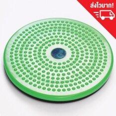 จานทวิส สำหรับลดเอว จานหมุนลดเอว จานทวิสต์ จานทวิต เส้นผ่านศูนย์กลาง 30 ซม. สีเขียว / Twistdise.