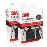 ซื้อ 3M เข็มขัดพยุงหลัง ขนาด S สำหรับรอบเอว 30 34นิ้ว Back Support S For Waistline 30 34Inch ใหม่