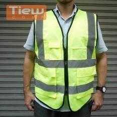 ซื้อ เสื้อกั๊กสะท้อนแสง 4 กระเป๋า ซิปกลาง Tiewcorp ถูก