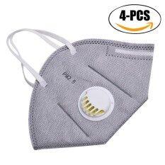 ทบทวน 4Pcs Mouth Mask Disposable Pm 2 5 Anti Pollution Dustproof Mask Mouth Muffle For Adults Intl Unbranded Generic