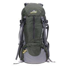 50l Climbing Outdoor Travel Backpack Sport Camping Hiking Rucksack Bag - Intl.