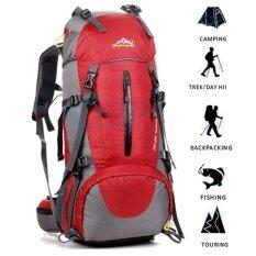 ราคา กระเป๋าเป้สำหรับเดินป่า 50L กระเป๋าและเป้สะพายหลัง With Rain ผ้าคลุมกระเป๋าสะพายหลัง No Brand เป็นต้นฉบับ