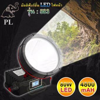 ไฟฉายคาดศีรษะ รุ่น 583 LED 80 วัตต์ จอดิจิตอล ( แสงสีขาว ) - สีดำ