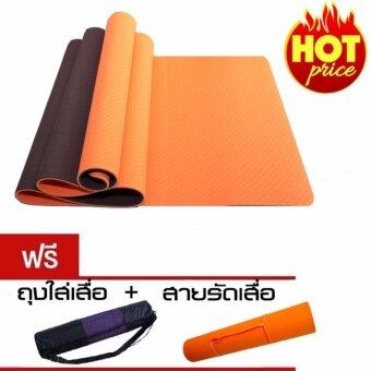 เสื่อโยคะ tpeแผ่นรองออกกำลังกาย หนา 6มิล ขนาด 183x61 cm. (สีส้ม) ฟรี ถุงใส่เสื่อิ+ สายรัดเสื่อ
