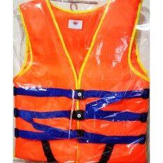 เสื้อชูชีพ สำหรับผู้ใหญ่ ฟรีไซส์ (เบอร์ 6) สีส้ม