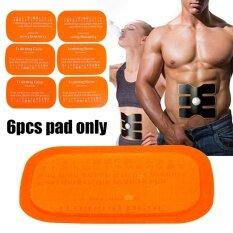 ราคา 6 ชิ้นเจลสำหรับเปลี่ยนแผ่นสำหรับชุดฝึกกล้ามเนื้อ Abs หก Pad Body Fitness ราคาถูกที่สุด