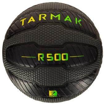 ลูกบาส ลูกบาสเกตบอล เบอร์ 7 เทคโนโลยี MAGIC JAM กันรั่ว 100% (แถมเข็มสูบลมราคา 30 บาท)