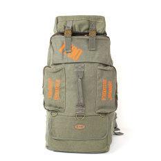ซื้อ 80L ผ้าใบกระเป๋าเป้สะพายหลังกระเป๋าเป้สะพายหลังแพ็คเก็ตกลางแจ้งเดินป่าตั้งแคมป์ท่องเที่ยวเดินป่าสีเขียว Unbranded Generic