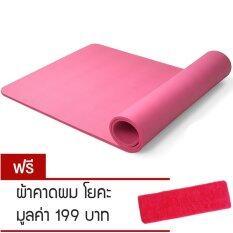 Absolute Yoga เสื่อโยคะ Yoga Mat หนาพิเศษ 10 Mm สีชมพูเข้ม แถมฟรี ที่คาดผมออกกำลังกาย ใหม่ล่าสุด