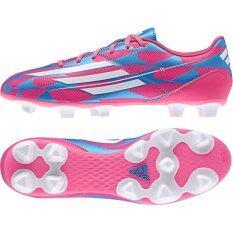 ขาย Adidas รองเท้าฟุตบอล F5 Fg M17668 ถูก