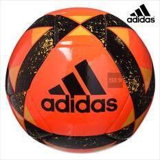 ขาย Adidas บอลหนังเย็บ รุ่น Starlancer V2 New Version Adidas เป็นต้นฉบับ