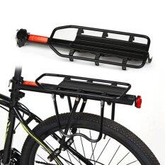 ราคา ราคาถูกที่สุด Adjustable Frame Mounted For Heavier Top And Side Loads Bicycle Touring Carrier Rack Black Intl