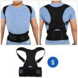 โปรโมชั่น Adjustable Shoulder Brace Support Straighten Back For Posture Correction S Intl Unbranded Generic